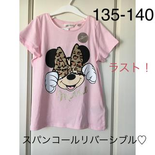 H&M - 新品▪️H&M ミニーちゃん スパンコールリバーシブル Tシャツ♡135 140