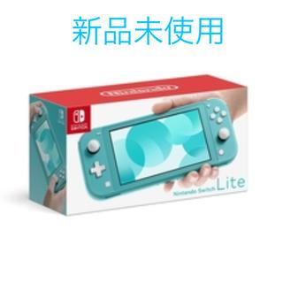 Nintendo Switch - 新品未使用 ニンテンドースイッチライト ターコイズ