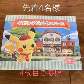 ポケモン - ポケモンセンター限定 完売 カフェミックス ウエハース
