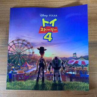ディズニー(Disney)の936♡パンフレット(その他)