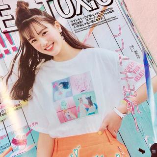 lovetoxic - Lovetoxic ガールズプリントTシャツ ♡ラブトキ 女のニコラ150160