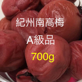 紀州南高梅(しそ漬け)A級品 700g(漬物)