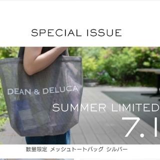 DEAN & DELUCA - 〘 新品・夏限定〙L❤DEAN & DELUCAメッシュトート シルバー