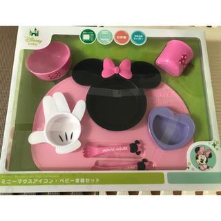 ディズニー(Disney)のベビー ディズニー 離乳食食器セット ミニー 新品未使用(離乳食器セット)