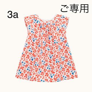 Bonpoint - ボンポワン 20SS ドレス LELIA 3a