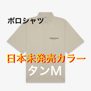 FEAR OF GOD - Fog Essentials Polo Shirt Tan tシャツ ポロシャツ