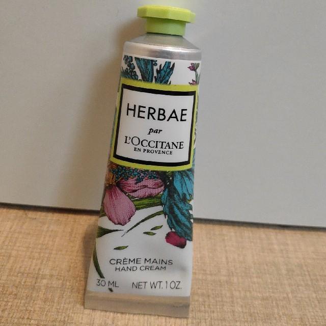 L'OCCITANE(ロクシタン)の⚠値下げ⚠【新品】ロクシタンHBハンドクリーム コスメ/美容のボディケア(ハンドクリーム)の商品写真