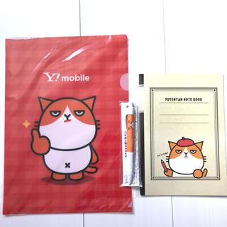 フクオカソフトバンクホークス(福岡ソフトバンクホークス)のY!mobile ふてにゃん ノベルティセット(ノベルティグッズ)