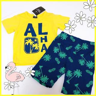 アナップキッズ(ANAP Kids)の新品タグ付き ❤︎ セットアップ 90サイズ 男の子 Tシャツ ズボン セット(Tシャツ/カットソー)
