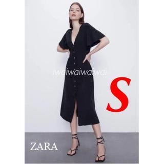 ザラ(ZARA)の新品 完売品 ZARA S フレアスリーブ ボタン ワンピース(ロングワンピース/マキシワンピース)