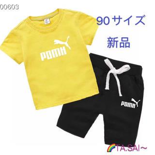 PUMA - プーマ PUMAキッズ&ベビー Tシャツ &パンツ2点set ♡⃛ 90サイズ