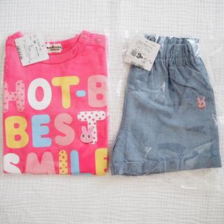 ミキハウス(mikihouse)の新品 ミキハウス  夏物2点セット Tシャツ ショートパンツ 80cm(Tシャツ)