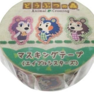 任天堂 - どうぶつの森 マスキングテープ キャンディバッグ用に