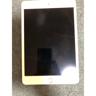 iPad - iPad mini4 32GB Wi-Fi+Cellular