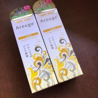 アルージェ(Arouge)のアルージェ トラブルリペアリキッド 化粧水 ブースター(化粧水/ローション)