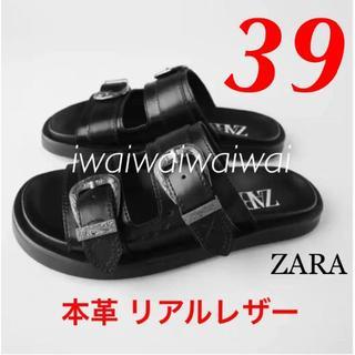 ザラ(ZARA)の新品 ZARA 39 本革 リアルレザー バックル付き フラット サンダル(サンダル)