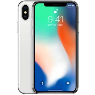 Apple - 【新品】iPhone X