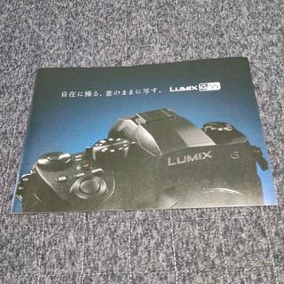 パナソニック(Panasonic)のPanasonic LUMIX DC-G99 カタログ(趣味/スポーツ/実用)