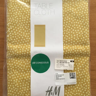 &m 通販 h