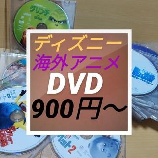 Disney - ディズニー DVD
