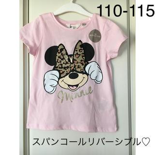 H&M - 新品▪️H&M ミニーちゃん スパンコールリバーシブル Tシャツ♡110 115