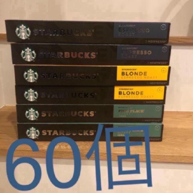 Nestle(ネスレ)のうにさま専用 ネスプレッソ スターバックス 60個 食品/飲料/酒の飲料(コーヒー)の商品写真