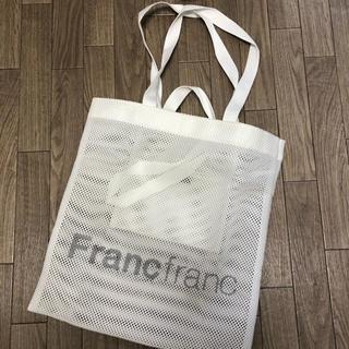 フランフラン(Francfranc)の☆新品 フランフラン メッシュ エコバック☆ホワイト(エコバッグ)