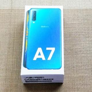 Galaxy - GALAXY A7 ブルー 新品未開封 楽天モバイル シムフリー