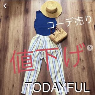 トゥデイフル(TODAYFUL)のコーデ売り TODAYFUL(セット/コーデ)