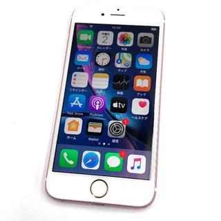 アップル(Apple)のSIMフリー iPhone6s 16GB ローズゴールド バッテリー新品 〇判定(スマートフォン本体)