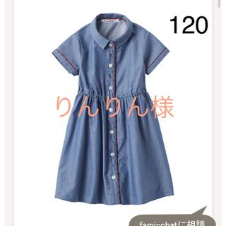 ファミリア(familiar)のファミリア 今季新作ワンピース 120(Tシャツ/カットソー)