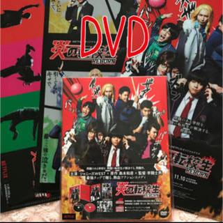 ジャニーズウエスト(ジャニーズWEST)の炎の転校生REBORN DVD♡NetflixジャニーズWEST出演作(日本映画)