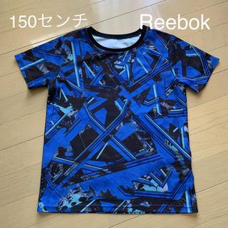 リーボック(Reebok)のReebok☆半袖Tシャツ☆150(Tシャツ/カットソー)