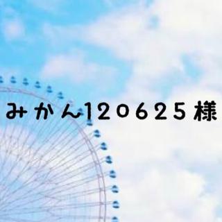 ハブラシ☆8本(歯ブラシ/デンタルフロス)
