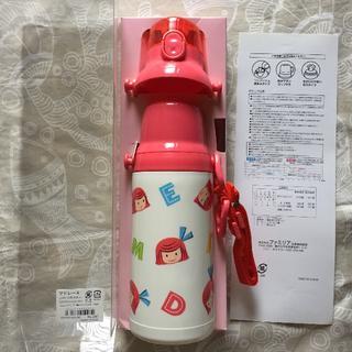 ファミリア(familiar)の★ワケあり★ familiar マドレーヌちゃん 水筒(弁当用品)