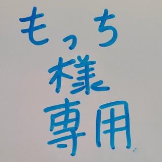 ハンドメイドパーツ 9セット(各種パーツ)