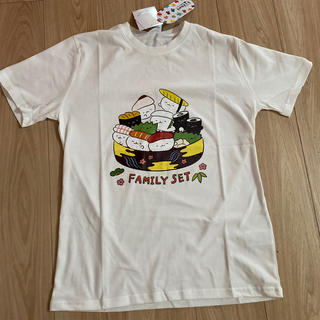 しまむら - おしゅしだよ Tシャツ メンズ Mサイズ 新品