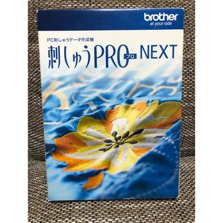 ブラザー(brother)の刺しゅうPRO NEXT(その他)