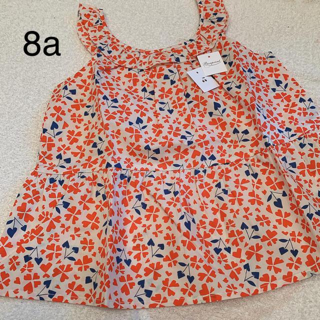 Bonpoint(ボンポワン)のボンポワン 20SS ブラウス ninili 8a キッズ/ベビー/マタニティのキッズ服女の子用(90cm~)(ブラウス)の商品写真