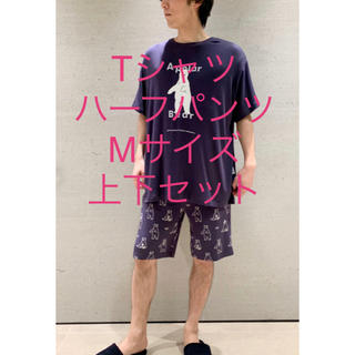 ジェラートピケ(gelato pique)のジェラートピケ シロクマフェア 冷感Tシャツ  ハーフパンツ ネイビー メンズ(その他)