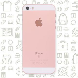 アイフォーン(iPhone)の【B】iPhoneSE/64/ソフトバンク(スマートフォン本体)