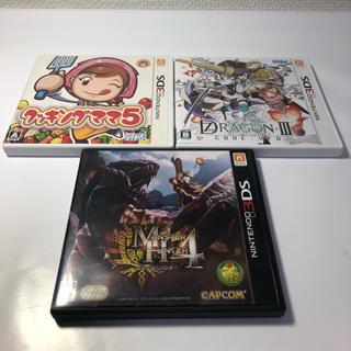ニンテンドー3DS(ニンテンドー3DS)の◉3dsソフト3本セット セブンスドラゴンIII、クッキングママ5他(携帯用ゲームソフト)