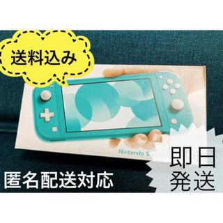Nintendo Switch - ニンテンドースイッチライト ターコイズ