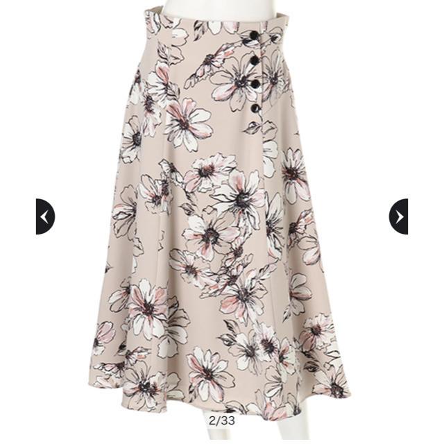 Apuweiser-riche(アプワイザーリッシェ)のチェルシーフラワーフレアスカート レディースのスカート(ロングスカート)の商品写真