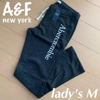 アバクロンビーアンドフィッチ(Abercrombie&Fitch)の【新品】A&F abercrombie&fitch スウェットパンツ (ルームウェア)