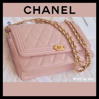 CHANEL - 【CHANEL】チェーンショルダーバッグ(PINK)