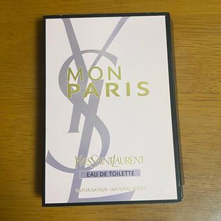 イヴサンローランボーテ(Yves Saint Laurent Beaute)のYSL モンパリ オーデトワレ サンプル 1.2ml(その他)