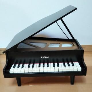 カワイ グランドピアノ 32鍵(ピアノ)