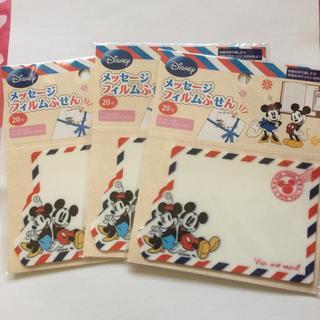 Disney - ディズニーフィルムふせん20枚3個セット