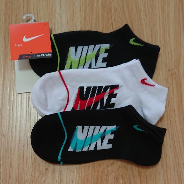 NIKE(ナイキ)のNIKE靴下23~25 レディースのレッグウェア(ソックス)の商品写真